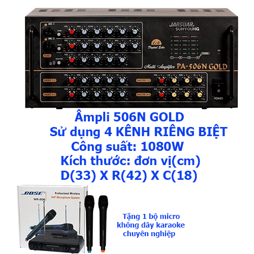 Âmpli Karaoke 506N GOLD
