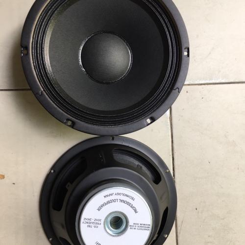 Đôi bass 25 coil 51 cho loa karaoke